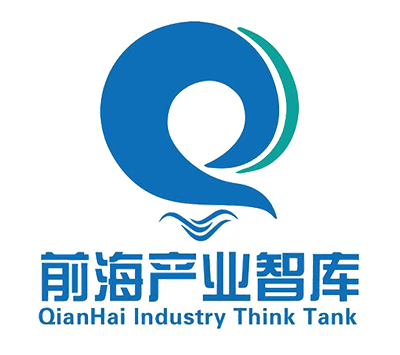 QianHai Industry Think Tank